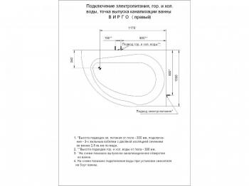 prodtmpimg/15204082996662_-_time_-_virgo-6-1400x1050.jpg