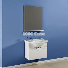 Комплект подвесной мебели Aqwella N-Line 65