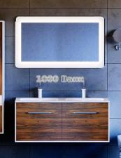 Комплект подвесной мебели Aqwella Malaga 120 крафт темный