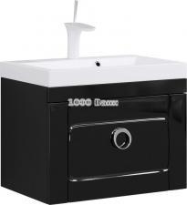 Комплект подвесной мебели Aqwella Infinity 60 черный