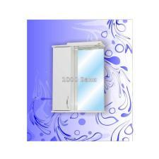Зеркало-шкаф Андария Гамма Фасад 500 Свет