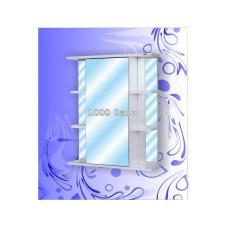 Зеркало-шкаф Андария Вега 600 Люкс